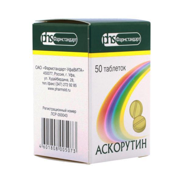 «Аскорутин» поможет предотвратить геморрой