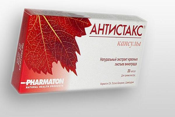 Антистакс укрепляет стенки сосудов и закрывает последние дополнительной оболочкой