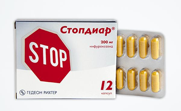 Быстродействующий противомикробный препарат Стопдиар