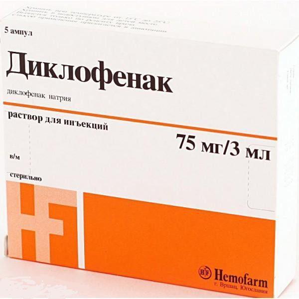 «Диклофенак» для инъекций