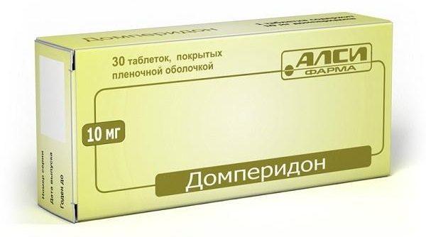 """""""Домперидон"""" для детей старше 5 лет и весом более 20 кг"""