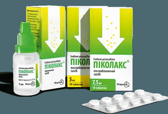 Форма выпуска препарата Пиколакс