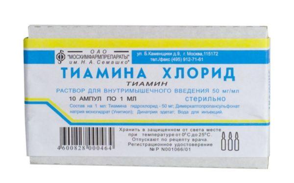 Инъекционные формы витаминов назначают при недостаточной функции ЖКТ