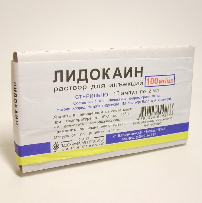 lidocaine Información relativa al paciente del fármaco lidocaine topical revisada por un médico - incluye descripción, efectos secundarios (o reacciones adversas.