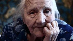 Лица пожилого и старческого возраста (старше 50 лет)