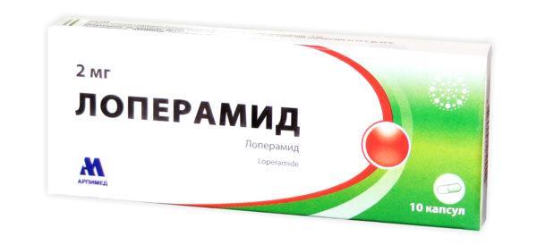«Лоперамид» поможет остановить диарею