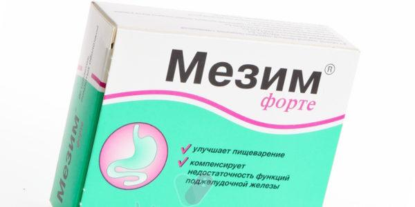 Можно использовать препараты, содержащие ферменты