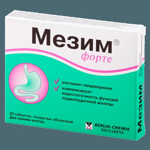 """""""Мезим"""""""