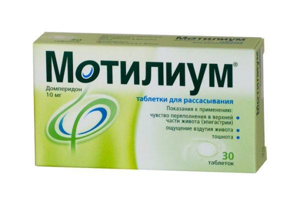 «Мотилиум» успешно борется с тошнотой