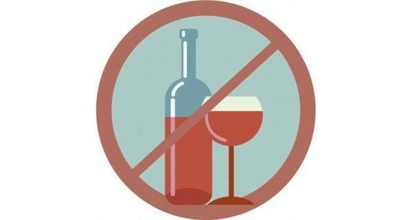 Накануне анализа нужно воздержаться от алкоголя