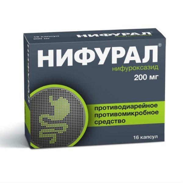 Нифурал обладает выраженным противомикробным и противодиарейным воздействием