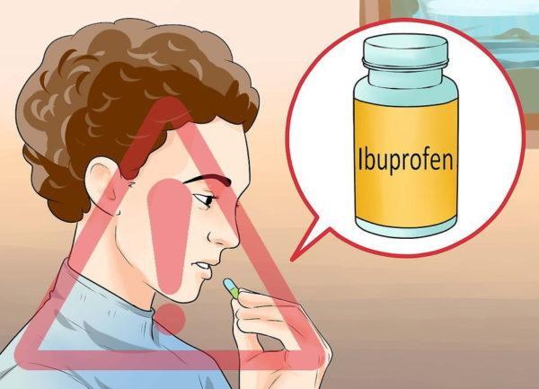 Прекратите прием лекарств