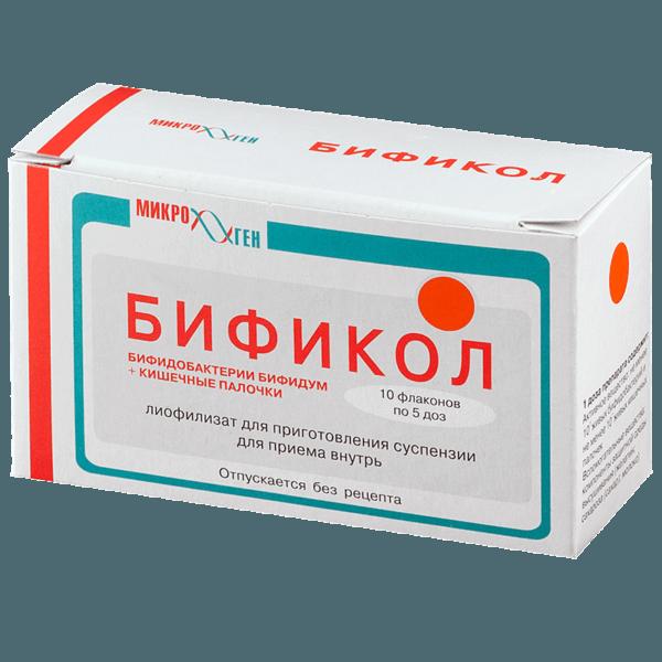 Препарат Бификол