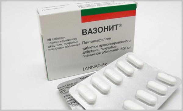 Препарат Вазонит