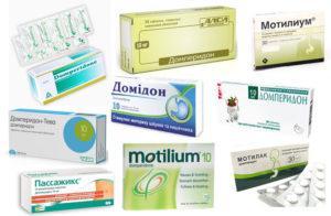 Препараты, стимулирующие моторику желудочно-кишечного тракта
