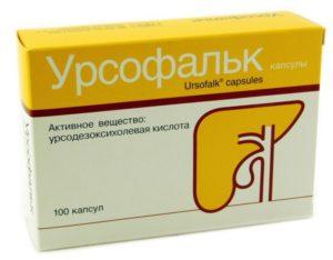 Растворение лекарствами