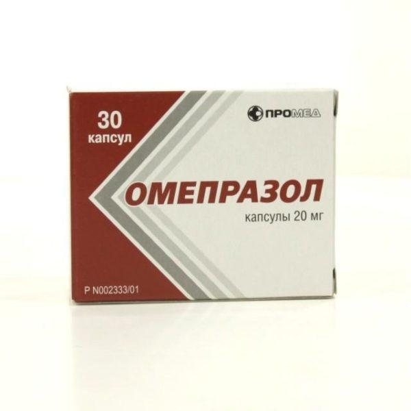 С помощью Омепразола устраняется кислотность желудка