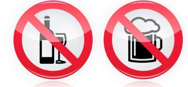 За двое суток до фиброгастроскопии противопоказано употребление алкоголя
