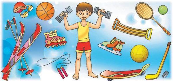 Занятия физическими упражнениями и спортом - залог поддержания нормального веса