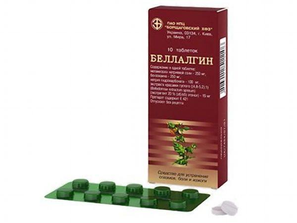 «Беллалгин» содержит экстракт белладонны, поэтому его следует использовать с осторожностью