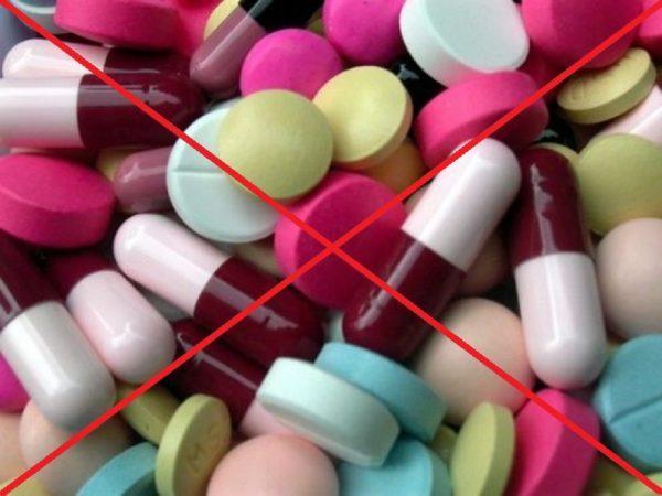 За несколько дней до сдачи анализа нужно перестать давать ребенку лекарственные различные препараты, только если они не нужны по жизненным показаниям