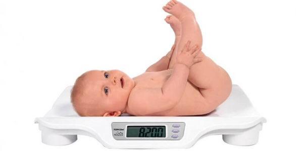 Вес уменьшается