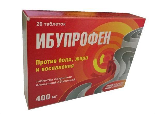 Препараты на основе Ибупрофена нельзя слишком долго принимать
