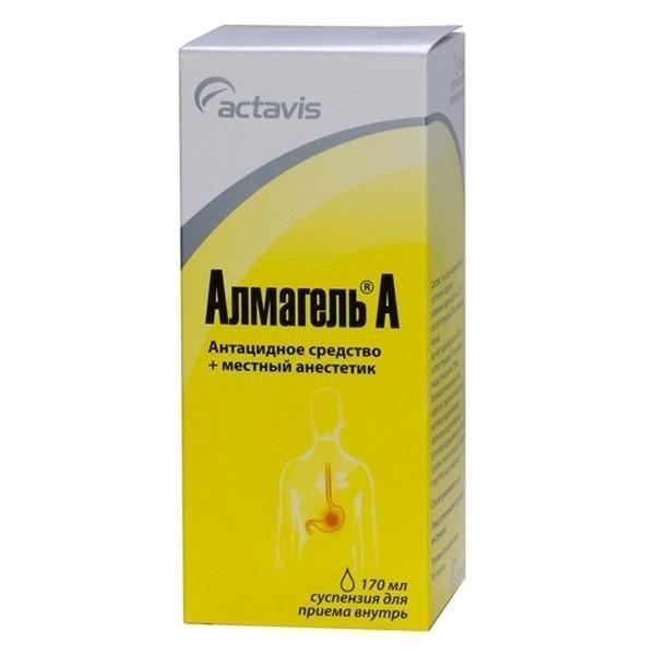 «Алмагель А» обладает анестезирующим действием
