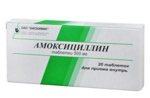 Антибиотики (применяются строго по протоколу в комбинации с другими лекарственными препаратами)