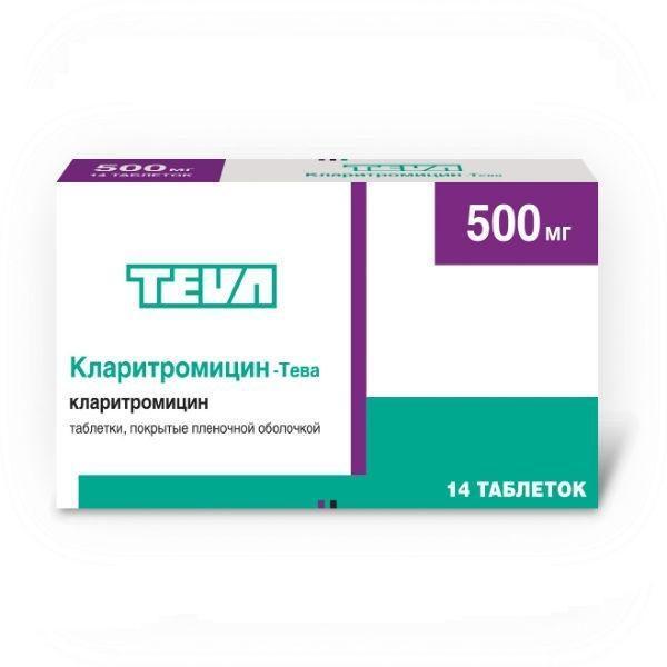 Кларитромицин - эффективный антибиотик для лечения язвы