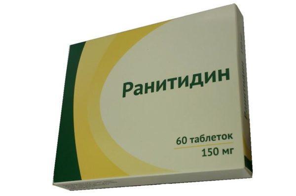 Препарат применяют только для подавления изжоги, вызванной серьезными заболеваниями ЖКТ