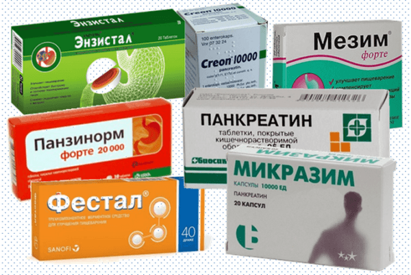 Ферментные медикаменты