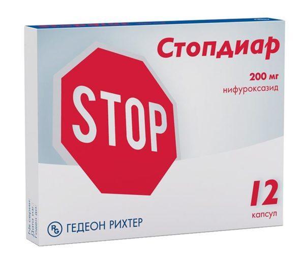 «Стопдиар»