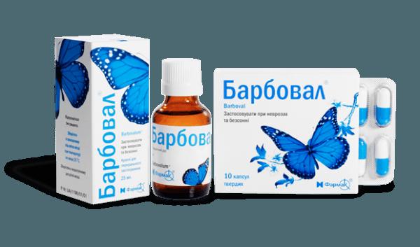 {amp}quot;Барбовал{amp}quot; - комбинированный препарат с успокаивающим и спазмолитическим действием