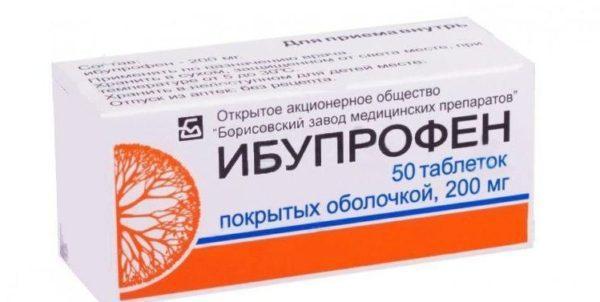 """""""Ибупрофен"""" при длительном приеме может способствовать забросу кислоты в пищевод"""
