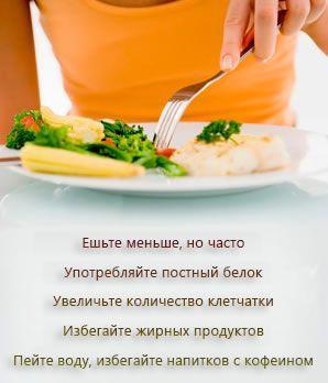 Как правильно употреблять пищу