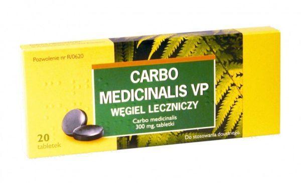 Лекарство Карбо Медициналис используется при метеоризме, повышенном газообразовании, чрезмерном разложении пищи в кишечнике, поносе и т.д.