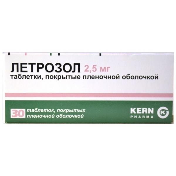 Летрозол