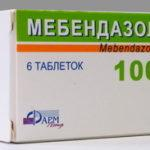 «Мебендазол»