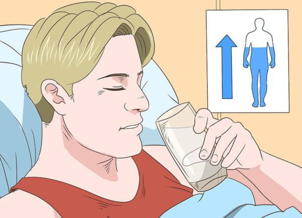 Пейте много жидкости