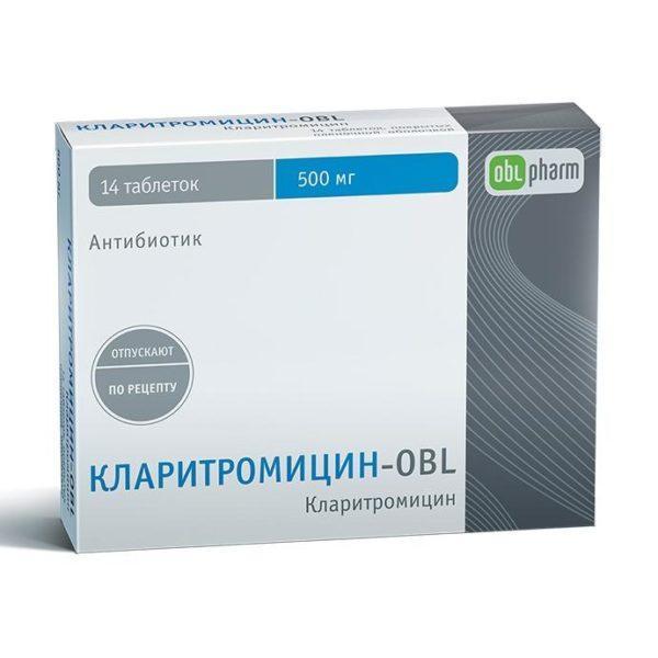 Препарат Кларитромицин