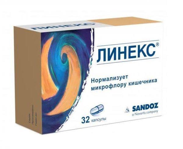 Препарат Линекс для нормализации микрофлоры кишечника
