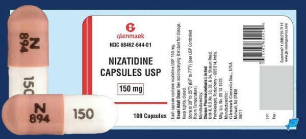 Препарат Низатидин снижает воздействие ферментов, которые провоцируют увеличение показателя кислотности