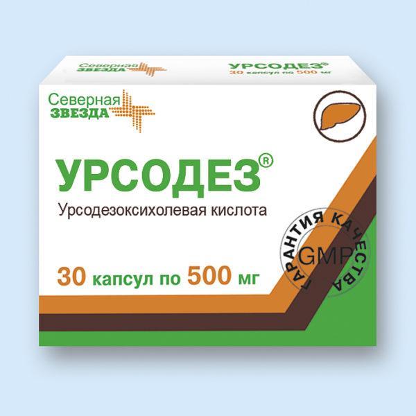 Препарат Урсодез