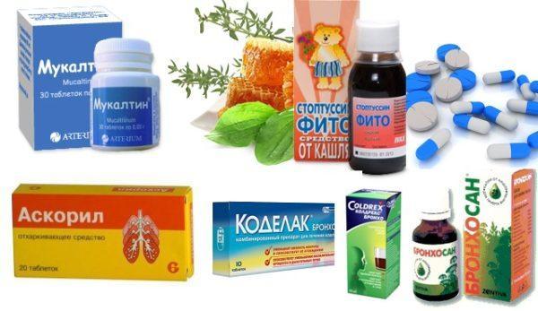Препараты от кашля нередко вызывают побочные эффекты в виде тошноты, головокружения, болей в животе