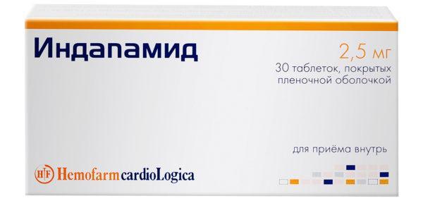 """Препараты, снижающие давление, например, """"Индапамид"""", обладают рядом побочных эффектов, среди которых отмечается изжога"""