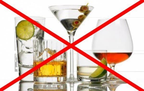 При патологиях внутренних органов спиртное под запретом!