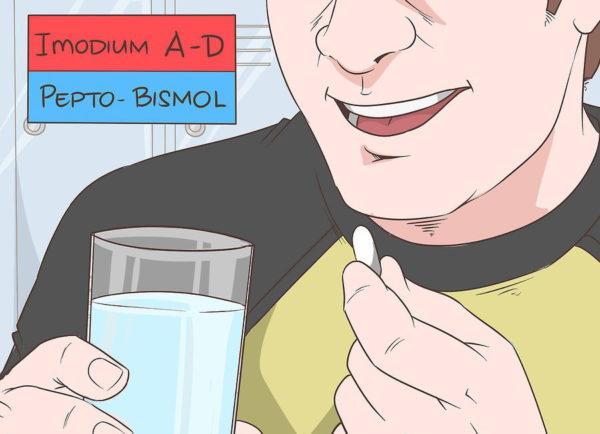 Примите лекарство от поноса