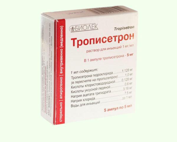 """Противорвотный препарат """"Трописетрон"""""""