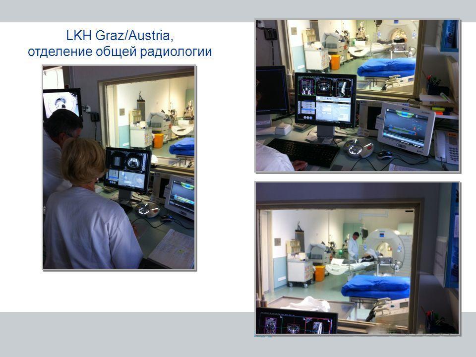Процесс проведения виртуальной колоноскопии